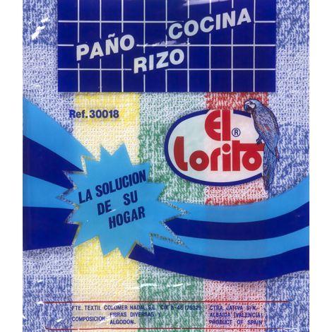 PAÑO COCINA RIZO PRIMERA B/I  40X45 CM